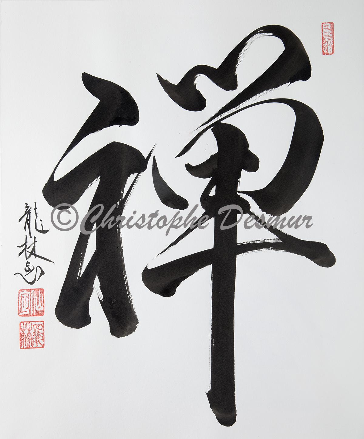 zen_web