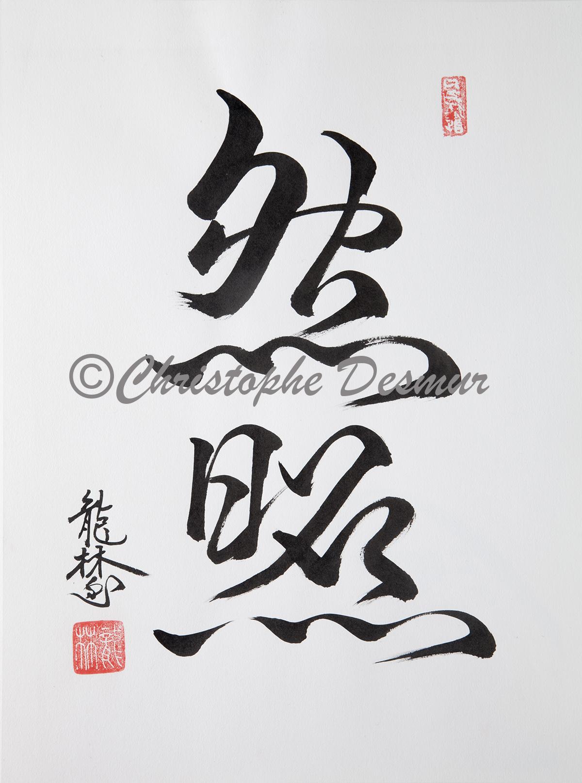 zensho_web