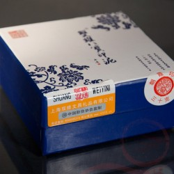 Ink for light red seal 60g