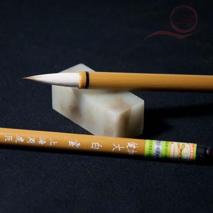 Pinceaux calligraphie daxie moyen
