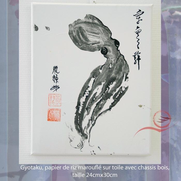 Gyotaku, poulpe 2