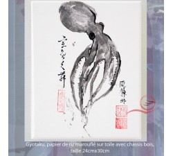 copy of Gyotaku, poulpe