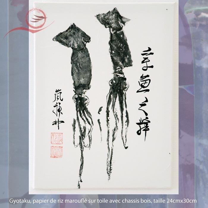 Gyotaku, 2 calamars en ligne