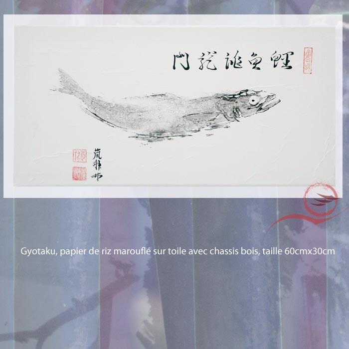 Gyotaku, big fish and the golden gate