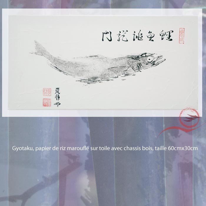 Gyotaku, grand poisson et la porte d'or