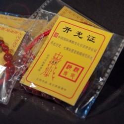 Bracelet fil rouge, 7 perles