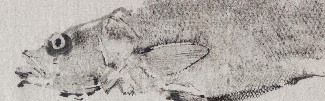 Les artistes de calligraphie chinoise et japonaise